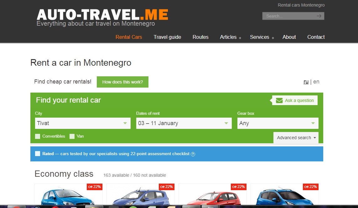Best car rental online